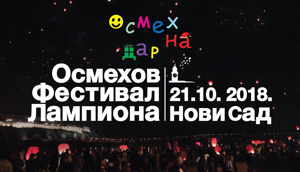 Трећи Осмехов фестивал лампиона у Новом Саду